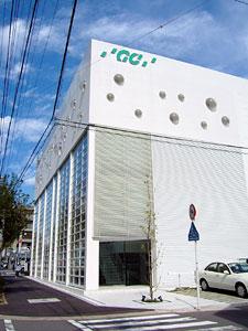 GC名古屋営業所