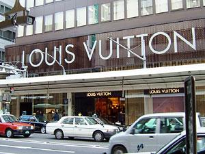Louis Vuitton 京都大丸店