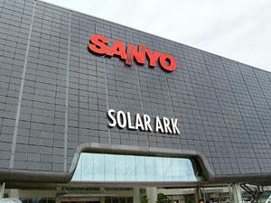SANYO ソーラーアーク