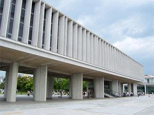 広島ピースセンター 写真