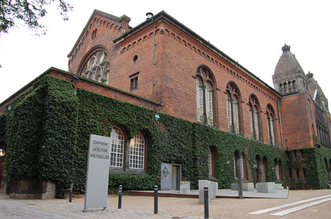 デンマーク・ユダヤ博物館