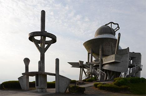輝北天球館